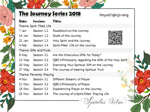Journey Series